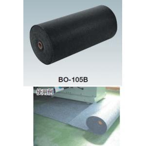 橋本クロス オイルシート(ロールタイプ)BO-105B|osc-shop