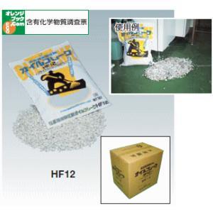 橋本クロス  オイルフレーク  HF12|osc-shop