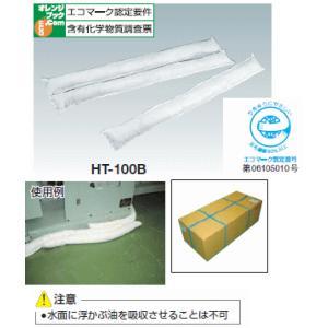 橋本クロス  オイルチューブ  HT-100B|osc-shop