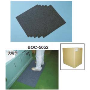 橋本クロス オイルシート(シートタイプ)BOC-5052|osc-shop