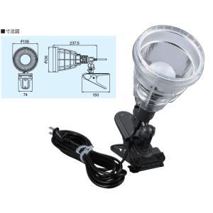 HATAYA ハタヤリミテッド 軽便LEDランプ LK-10L |osc-shop