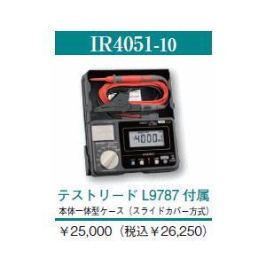 日置 hioki 絶縁抵抗計 IR4051-10 osc-shop