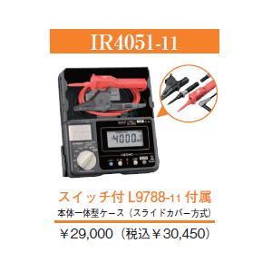 日置 hioki 絶縁抵抗計 IR4051-11|osc-shop