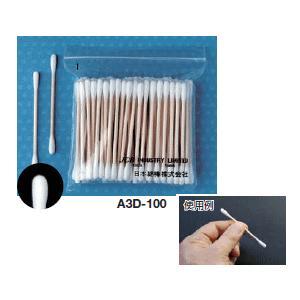 日本綿棒 綿棒 綿径約4.5mm・木軸 A3D-100|osc-shop