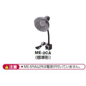 カネテック マグネチック電気スタンド ME-2CA|osc-shop