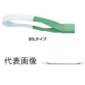 KITO キトー ベルトスリング BSL008-2.5M|osc-shop
