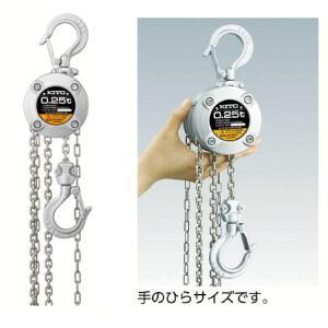 キトー KITO  チェーンブロック  CX003|osc-shop