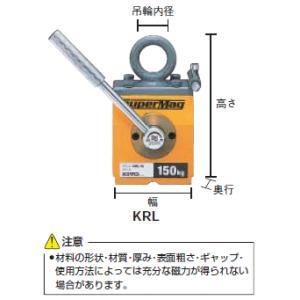 キトー   スーパーマグ   (鋼板専用)KRL30|osc-shop
