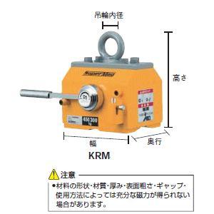 キトー   スーパーマグ (鋼板・丸鋼兼用) KRM12|osc-shop