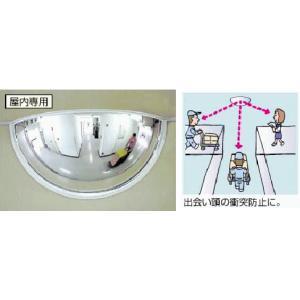 コミー 安全ミラー ハーフドームミラー(T字路用) HD100 osc-shop