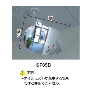 コミー Komy  スーパーオーバル(ビス止め式) SF35B|osc-shop