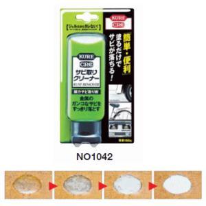 呉工業 KURE  サビ取りクリーナー   NO1042|osc-shop