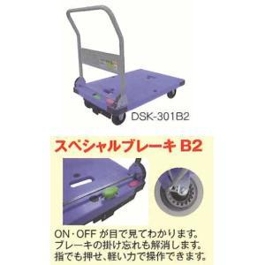 【直送品代引不可】ナンシン 樹脂運搬車 サイレントマスター DSK-301B2|osc-shop