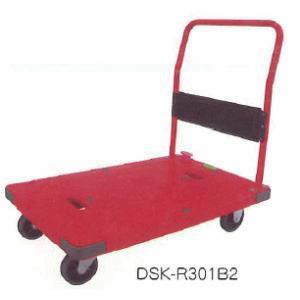 【直送代引不可品】  ナンシン レスキューキャリー  ハンドル折りたたみ式  DSK-R301B2|osc-shop