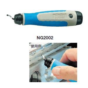 ノガ・ジャパン  noga      バリ取り工具 マジックバー2  NG2002|osc-shop