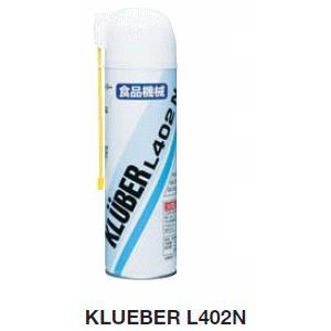NOKクリューバー 食品機械用潤滑剤 KLUEBER L402N|osc-shop