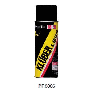 NOKクリューバー  クリューバー  潤滑・フッ素オイルスプレー PR8886|osc-shop