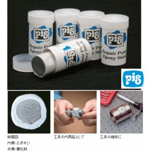 pig ピグ(R)    ピグリペアパティ  PTY230 osc-shop