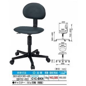【代引不可】 サカエ 作業台用ワークチェアー  C1C-BKN|osc-shop