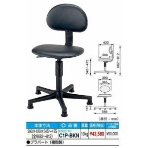 【代引不可】 サカエ 作業台用ワークチェアー  C1P-BKN|osc-shop