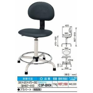 【代引不可】 サカエ 作業台用ワークチェアー  C3P-BKN|osc-shop