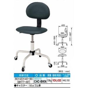 【代引不可】 サカエ 作業台用ワークチェアー  C4C-BKN|osc-shop