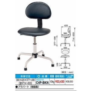 【代引不可】 サカエ 作業台用ワークチェアー  C4P-BKN|osc-shop