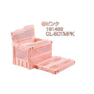 【直送品にて代引不可】 サカエ カラー透明折りたたみコンテナー CT-50TMPK ピンク 5個|osc-shop