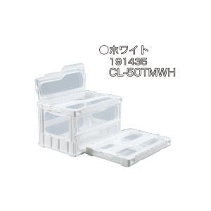 【直送品にて代引不可】 サカエ カラー透明折りたたみコンテナー CT-50TMWH ホワイト 5個|osc-shop