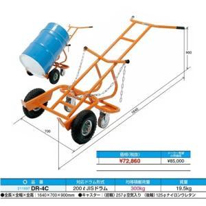 【代引不可】 サカエ  ドラム缶運搬車 DR-4C|osc-shop