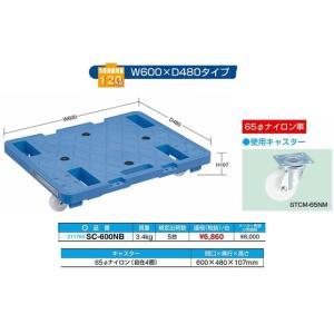 サカエ キャリー SC-600NB  5台セット|osc-shop