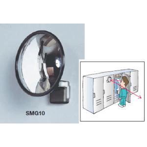 光(ヒカリ) 防犯ミラーマグネットタイプ SMG-10|osc-shop