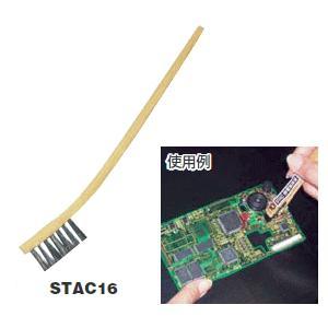 S&O(stac-optik) プリント基板用ストロングカーボン除電ブラシ STAC16|osc-shop