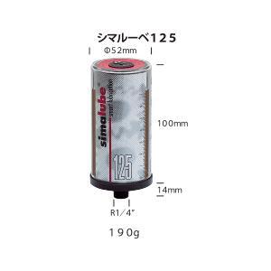 STJ  シマルーベ  汎用グリス   SL01-125|osc-shop