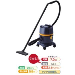 スイデン 乾湿両用型 掃除機 SAV-110R|osc-shop