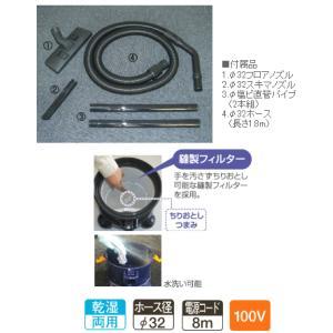 スイデン 乾湿両用型 掃除機 SAV-110R|osc-shop|02