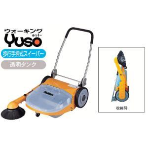 スイデン 歩行手押式スイーパー  ST-651|osc-shop