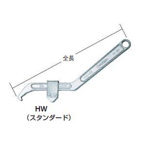 スーパーツール   フックスパナ  HW-105|osc-shop
