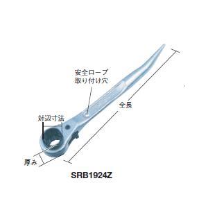 スーパーツール  曲りシノ付両口ラチェットレンチ   SRB1924Z|osc-shop