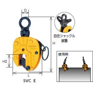 スーパーツール 縦吊りクランプ SVC1E|osc-shop