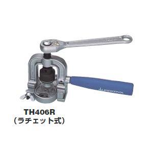 スーパーツール ラチェット式フレキ管ツバ出し工具  TH406R|osc-shop
