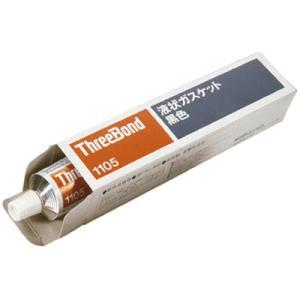 スリーボンド ThreeBond  液状ガスケット  TB1105-150|osc-shop