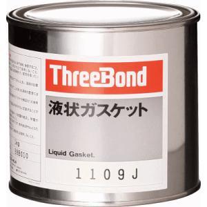 スリーボンド ThreeBond   液状ガスケット TB1109J-1Kg|osc-shop