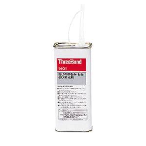 スリーボンド ThreeBond  ネジロック TB1401-200|osc-shop