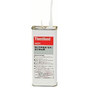 スリーボンド ThreeBond   ネジロック TB1401C-200|osc-shop
