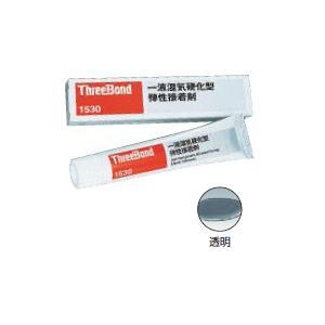スリーボンド ThreeBond  万能型接着剤 一液無溶剤 TB1530C-150|osc-shop