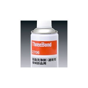 スリーボンド ThreeBond   脱脂洗浄剤 速乾性 TB2706-420|osc-shop