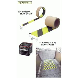 トラスコ 蛍光ノンスリップテープゼブラタイプ(屋外用) TKNS-50  ZB|osc-shop
