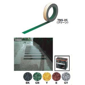 トラスコ ノンスリップテープ(屋外用)  TNS-25|osc-shop