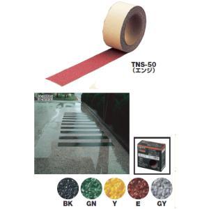 トラスコ ノンスリップテープ(屋外用)  TNS-50|osc-shop